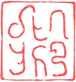 logo-clemens-beschnitten